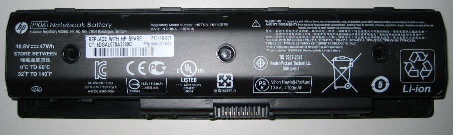 HP Notebook Battery Recall
